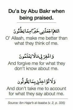Islam With Allah # Hadith Quotes, Muslim Quotes, Quran Quotes, Religious Quotes, Wisdom Quotes, Quotes Quotes, Motivational Quotes, Life Quotes, Duaa Islam