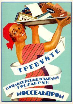 Дореволюционная реклама » uCrazy.ru - Источник Хорошего Настроения