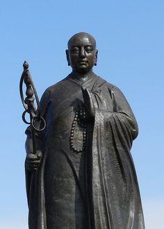 Statue of Xuanzang, Big Wild Goose Pagoda -- Xian, China by Alabamanglican, via Flickr