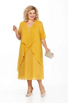 Mother Of Bride Outfits, Mother Of Groom Dresses, Mothers Dresses, Big Size Dress, Plus Size Maxi Dresses, Nice Dresses, Abaya Fashion, Kimono Fashion, Fashion Dresses