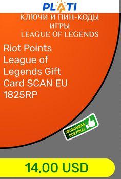 Riot Points League of Legends Gift Card SCAN EU 1825RP Ключи и пин-коды Игры League of Legends