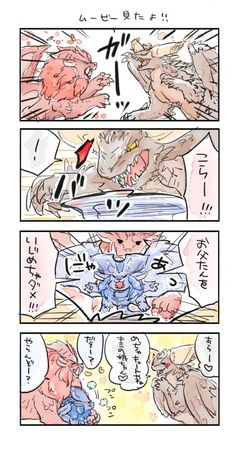 ちぃ吉 (@Shido_ya02) さんの漫画 | 44作目 | ツイコミ(仮) Monster Hunter Memes, Monster Hunter World, Dog Comics, Funny Comics, Manga Art, Anime Art, Cry Anime, Wings Of Fire, Girls Anime