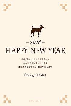 犬のシルエットがシンプルオシャレ 年賀状 2018 シンプル 無料 イラスト