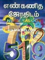 Numerology 1711 image 5