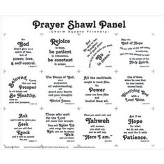Source for prayer shawl verses for quilted prayer shawls - black or pink print
