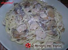 Λευκή σάλτσα για ζυμαρικά, εύκολη και λαχταριστή