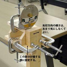 木工作品集 №241 ほぞ切り治具