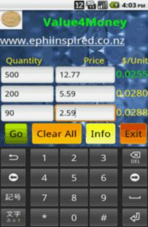 Value4Money - compare prices to determine the best value for money buy.