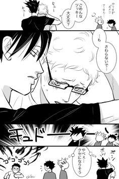 I can't read this but all I can see is Kuroo evoking some words from Tsukki and Dadchi being mad AF Bokuto Koutarou, Daisuga, Kuroo Tetsurou, Akaashi Keiji, Bokuaka, Kagehina, Tsukiyama Haikyuu, Haikyuu Manga, Haikyuu Fanart