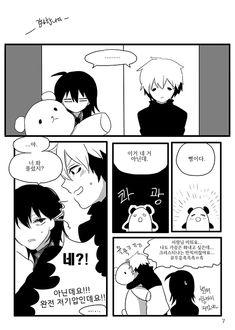 해피엔딩 웹공개 Hero 3, Webtoon, Kawaii Things, Memes, Hate, Anime, Movie Posters, Film Poster, Popcorn Posters