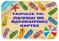 Sensory Games, Summer Crafts, Preschool Activities, Education, Onderwijs, Learning, Summer Activities