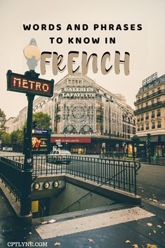 Are you learning French? Here are some easy French words and phrases you need to know before you visit! With all the basics words you may need and handy phrases in French, why not learn a few useful phrases and words to make sure your trip will be a success? Or maybe you've got some spare time and would like to learn something new! Then check out all those handy french words! #travelingtips #traveltips #learning #frenchlanguage #france Paris Travel Tips, Europe Travel Guide, Europe Destinations, Packing Tips For Travel, France Travel, Travel Guides, Travel Info, French Phrases, European Travel
