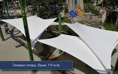 Tent, Patio, Outdoor Decor, Home Decor, Store, Decoration Home, Room Decor, Tents, Home Interior Design