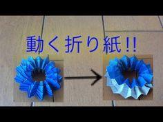 origami【 面白折り紙】動く折り紙超簡単‼︎ - YouTube
