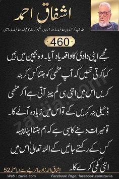30 Charity Ideas Islamic Quotes Islamic Teachings Imam Ali Quotes