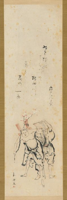Two men returning from cherry blossom viewing   1615-1868   Tawaraya Sori III (Japanese, fl. ca. late 18th - early 19th century)   Edo period   Ink and color on paper   Japan   Gift of Charles Lang Freer   Freer Gallery of Art   F1906.52