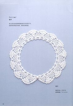 giftjap.info - Интернет-магазин | Japanese book and magazine handicrafts - Crochet Lace Vol 3 2013