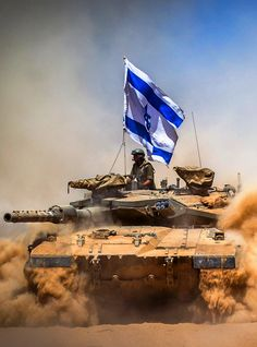 merkava mark-iv israel defense forces.. .