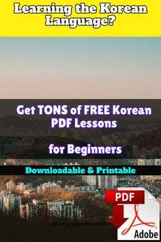 korean pdf lessons (1) Korean Phrases, Korean Words, How To Say Hello, Say Hi, Words In Other Languages, Korean Alphabet, Common Phrases, Number Words, Grammar Rules