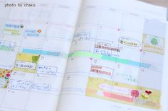 手帳の使い方を効率良く!主婦的にも助かる感じで!本やら何やら参考にして定着してきた、1日1ページ手帳の使い方を公開してみます(勇気を出して画像付きで)