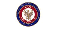 e-Pontos.gr: Ψήφισμα της Ένωσης Ποντίων Ωραιοκάστρου, για το θέ...