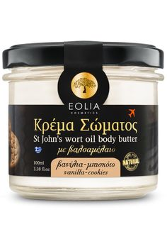 Eolia cosmetics, Natural cosmetics, Body butter, Body cream, Skin cream, Herbal cream, Greek cosmetics, Made in Greece