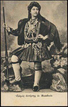 Churchill, Greek Independence, Greece History, Greek Warrior, Vintage Pictures, Old Photos, Mythology, Street Art, Folk