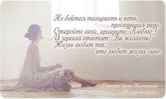 (+2) Любовные отношения… с одиночеством