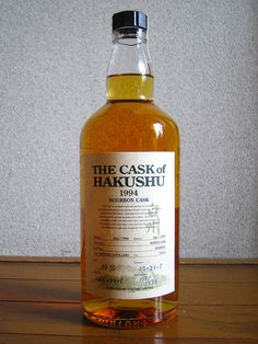 The Cask of Hakushu - Bourbon Cask 1994