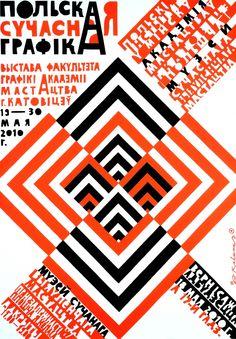 Roman Kalarus, Wspolczesna Grafika Polska, 2010