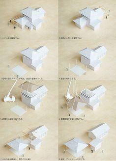 10+1 web site|建築におけるアクター・ネットワークとはなにか:《高岡のゲストハウス》|テンプラスワン・ウェブサイト