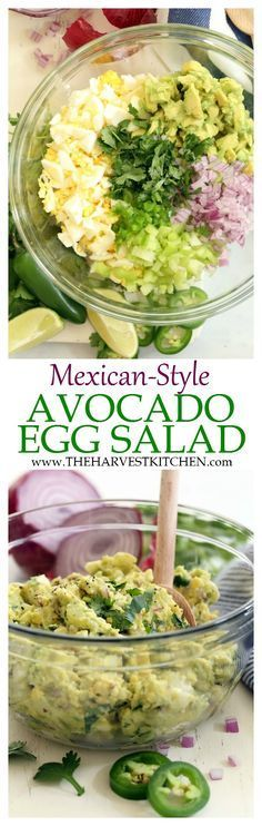 This Mexican Style Avocado Egg Salad is a little like guacamole meets egg salad minus the mayo. It's made with avocado, celery, purple onion, cilantro, jalapeño and lime juice. Super simple and super delicious! No mayo! | skinny egg salad recipe | | clean