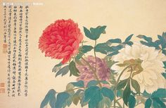 Japanese+Peony+Art | Yun Shouping, Peonies. Song Dynasty (12th Century)