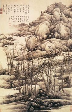 Gong Xian(龔賢) ,   木叶丹黄图 纸本墨笔 上海博物馆藏. Primarily a landscape painter, mountains were the subject of most of Gong Xian's paintings. Willows are also a common theme in his work.