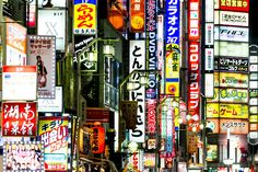 https://flic.kr/p/CMmzJG   Neon Town   Kabukicho Tokyo