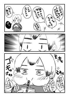 Haikyuu Funny, Haikyuu Manga, Haikyuu Fanart, Haikyuu Volleyball, Haikyuu Wallpaper, Karasuno, Mystic Messenger, Anime Ships, Doujinshi