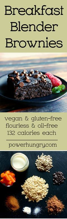 Healthy, Amazing, Breakfast Blender Brownies! 132 calories each, vegan, gluten-free, flourless, oil-free, & packed with oats, carrots & cocoa, they are a cinch to make & bake with everyday ingredients. #vegan #glutenfree #flourless #brownies, #weightwatchers #healthychocolate #portablebreakfast #oilfree #blender #blenderrecipes