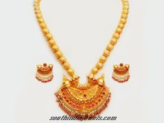 Another gold antique kemp pendant from PNG jewellers. Gold Pendent, Gold Chain With Pendant, Pendant Set, Gold Wedding Jewelry, Gold Jewelry, Beaded Jewelry, Antique Necklace, Gold Necklace, Ruby Necklace Designs
