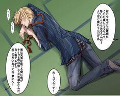 Funny Poses, Anime Neko, Touken Ranbu, A Funny, Sword, Pictures, Character Design, Beautiful, Toddler Girls