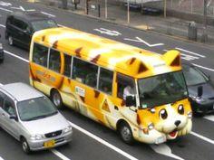 10 Increíbles autobuses escolares que utilizan en Japón para motivar a los niños ir a clases: Rincón Abstracto