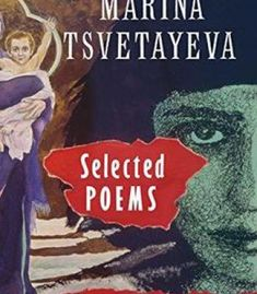 Selected Poems: Marina Tsvetaeva PDF