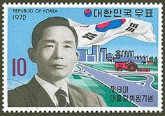 한국일보 : 경제 : '박정희 우표' 발행 취소되나… 우정사업본부, 전면 재검토