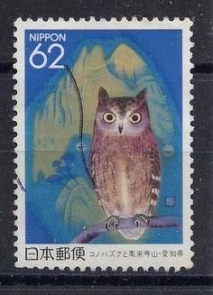 Owl postage stamp, Japan.