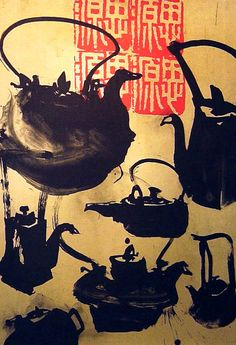 Fabienne Verdier - Lithography on stone - 1999 Illustrations, Illustration Art, Art Chinois, Art Asiatique, Tea Culture, Art Japonais, China Art, Abstract Painters, Tea Art