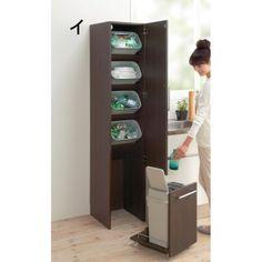 たった幅28.5cmのすき間に収まるタワー型のスリム分別ごみ箱です。キッチン収納の中でもお悩みの多いゴミ箱は扉を閉めればスッキリと。清潔感のあるホワイト色、新色のダークブラウンからお選び頂けます。 Tall Cabinet Storage, Locker Storage, Lockers, Organization, Kitchen, Furniture, Home Decor, Hacks, Google