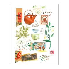 Tea story Chinese tea poster Kitchen art print by lucileskitchen Tea Illustration, Watercolor Illustration, Watercolor Food, Watercolor Paintings, Watercolours, Coffee And Cigarettes, Chinese Tea, Tea Art, China
