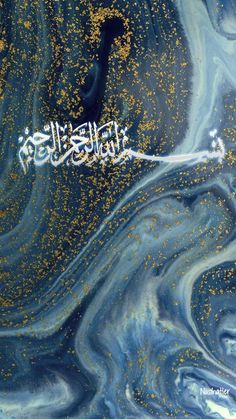 Islamic Wallpaper Iphone, Quran Wallpaper, Islamic Quotes Wallpaper, Islamic Art Canvas, Islamic Paintings, La Ilaha Illallah, Pink Background Images, Islamic Wall Decor, Fashion Wall Art