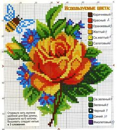 Brilliant Cross Stitch Embroidery Tips Ideas. Mesmerizing Cross Stitch Embroidery Tips Ideas. Cross Stitch Heart, Cross Stitch Borders, Cross Stitch Flowers, Counted Cross Stitch Patterns, Cross Stitching, Cross Stitch Embroidery, Hand Embroidery, Diy Recycling, Mosaic Flowers