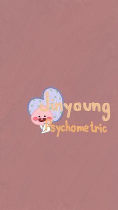 Got7 Jinyoung, Youngjae, Bambam, Got7 Fanart, Fan Art, Kpop, Wallpaper, Desktop, Cute Photos