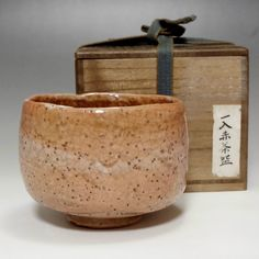 Antique Aka Raku Chawan - Japanese Signed Pottery Tea Bowl by Ichinyu #1976                                                                                                                                                     Más